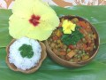 Guisantes, Colorful Pea Stew from the Pacific Islands (In English)