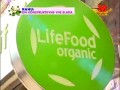 Annie Jubb's Life Food Organic Café: Hollywood Meets Health
