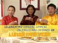 Celebrating Diverse Chinese Cultures and Cuisines on Lunar New Year (In Chinese)
